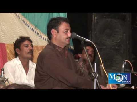 Meno Trei Aknhyan KalyanAhmad Nawaz Ali Pur Moon Studio Pakistan