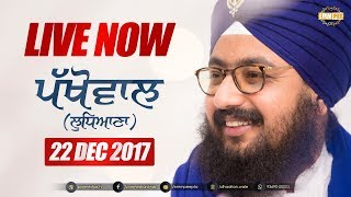 Day 2 - FULL DIWAN - Pakhowal Ludhiana - 22 Dec 2017