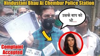 Hindustani Bhau FIRST VISHUAL At Chembur Police Station | Complaint Accepted Against Ekta Kapoor