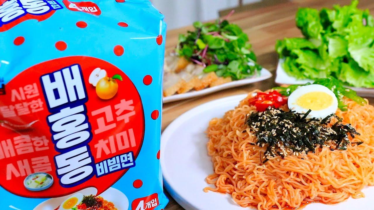 농심 신상라면 배홍동 비빔면 통삼겹살 리뷰 먹방 MUKBANG ASMR REAL SOUND Bibim RamyunㅣWhole Pork belly(Tong Sam Gyeob Sal)