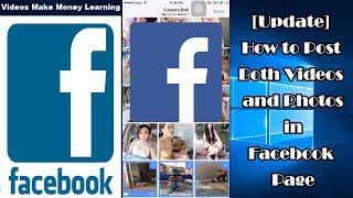[Update] How Post Both Videos and Photos in Facebook Page On Mobile Phone 2017, FB Page Posts 2017