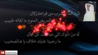 جارالله السواط و عبدالله المسعودي  ياسلامي عليكم يا كرام السبال    يرحمهم الله