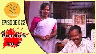 Police Diary - போலிஸ் டைரி | Episode 022 | Kutty Padmini TV | KP TV