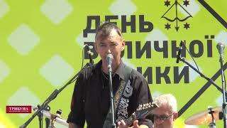 День Вуличної Музики-2018. Полтава