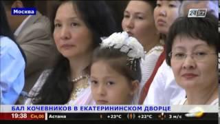 Казахский танец исполнили в Екатерининском дворце в Москве