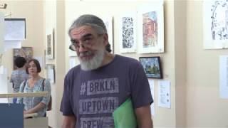 Открытие выставки ''Приветъ из Саратова''