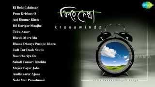 Phire Dekha | Bengali Band Song | Jukebox | Krosswindz