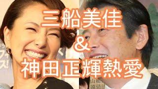 歌手高橋ジョージ(57)と離婚裁判中のタレント三船美佳(33)が3...