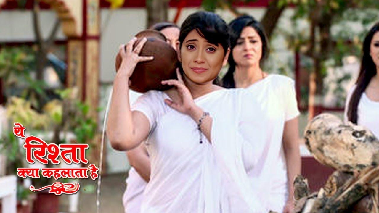 Yeh Rishta Kya Kehlata Hai - 30th August 2019   यह रिश्ता   Upcoming  Updates   Star Plus Tv