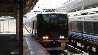 321系 [普通]須磨行き 京都駅到着