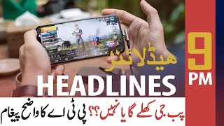 ARY NEWS HEADLINES | 9 PM | 28th JULY 2020