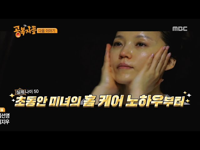 [HOT] Preview The hungry ep.8, 공복자들 20190125