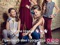 группа детская опен кидс