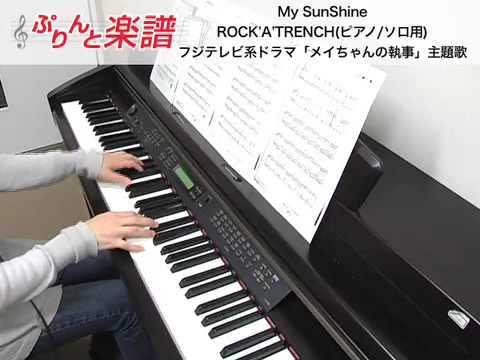 使用した楽譜はコチラ http://www.print-gakufu.com/score/detail/63542/ ・おだやかな場面と動きのある場面、メリハリを持たせて楽しんでください♪...
