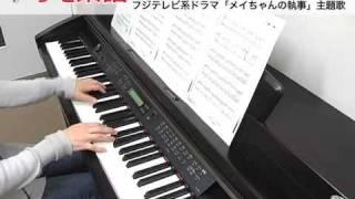 使用した楽譜はコチラ http://www.print-gakufu.com/score/detail/63542...