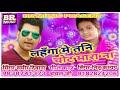 Sameer Diwana Bhojpuri hit song, हमार चुमी के होंठ लहंगा में तनि चोट मारा ना, Sameer Diwana, BRMusic