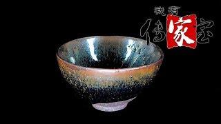[我有传家宝]宋代的茶道和茶器| CCTV