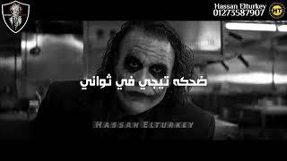 حالة وتس نور التوت عنواني جرحي مع احزاني
