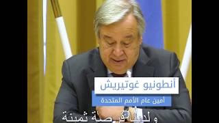 اختتام المشاورات اليمنية: اتفاقات حول الحديدة وتعز وتبادل الأسرى
