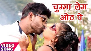 HD VIDEO चुम्मा लेम ओढ़ पे Tufani Lal Yadav Bathani Me Aa Jaiha Bhojpuri Hit Songs 2017