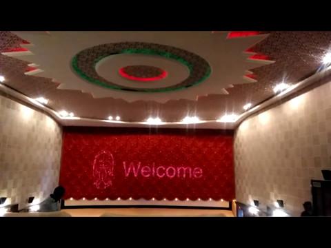 Bramaramba Theater curtain raising Kukatpally