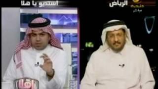 مكافحة غسيل الأموال وتمويل الإرهاب في السعودية 3/3