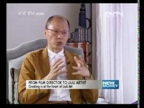 CCTV New Money show - Zhang Yi from Film director to Liuli artist, Oct 13, 2013.