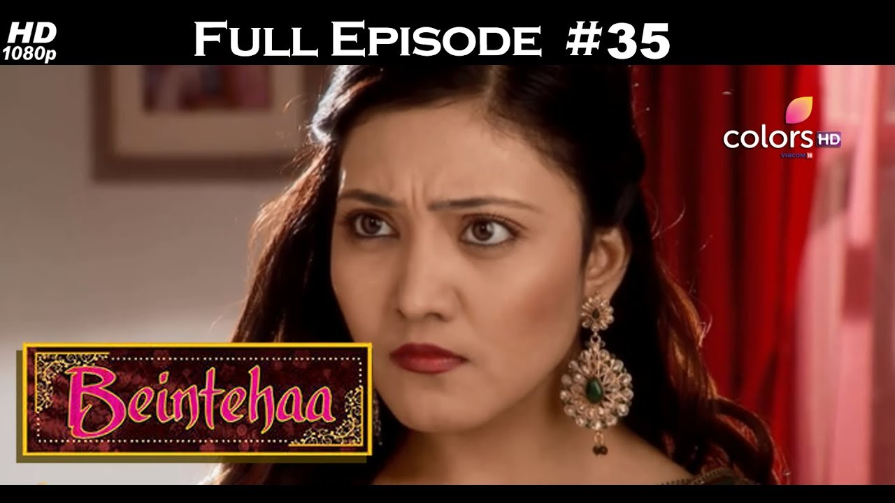 Beintehaa - Full Episode 35 - With English Subtitles