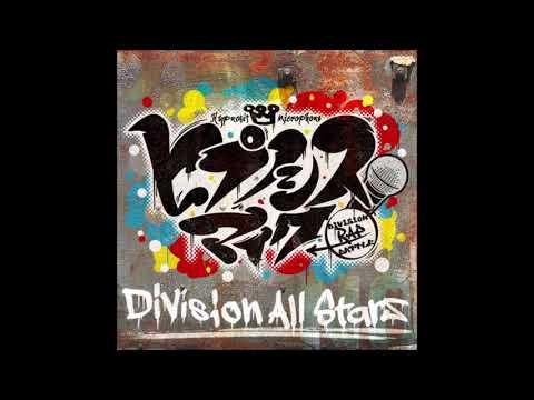 division rap battle lyrics