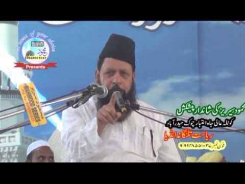 Kurnool Ijtema 2016 ~ Allama Obaidullah Khan Azmi Sahab Part-3