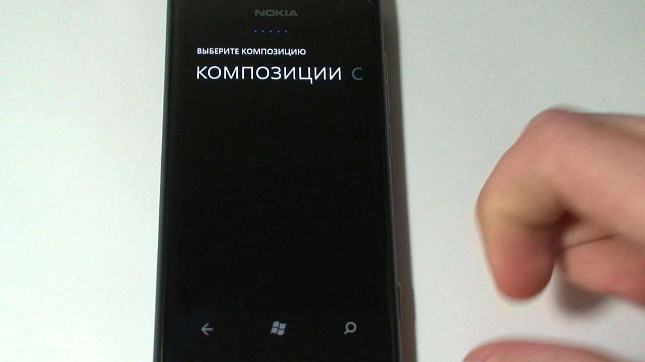 Скачать рингтоны на lumia 535