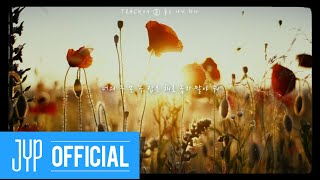 """DAY6 <The Book of Us : Negentropy> Lyric Film ④ """"Only(둘도 아닌 하나)"""""""