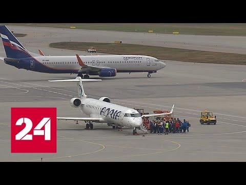 Россия возобновила авиарейсы