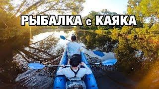 Рыбалка с Каяка. Рыбалка на спиннинг с каяка Zelgear Spark 450