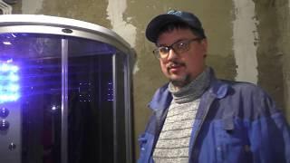 видео Душевая кабина: сборка, установка своими руками