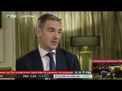 Интервью. Виктор Евтухов, Статс-секретарь - заместитель Министра промышленности и торговли