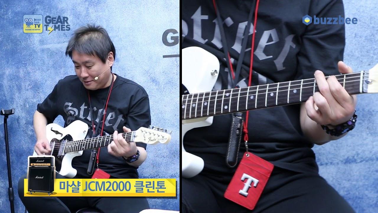 펜더 재팬 Fender Japan 2017 Tele Thinline FSR