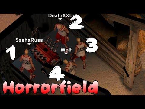 Не чинить генераторы! Сложное задание \ Horrorfield - Multiplayer Survival Horror Game