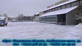 Аренда комплекс складских помещений Москва,московская область.(, 2016-01-29T12:40:10.000Z)
