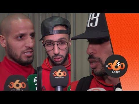 Le360.ma • Joueurs. Maroc v Serbie: les réactions en zone mixte.