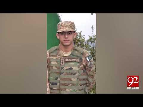 Shaheed Arslan Alam's funeral ceremony held under Pak Army - 24 September 2017 - 92NewsHDPlus