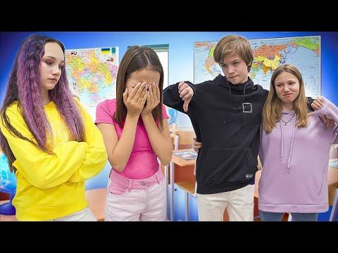 Друзья отвернулись от Маши! Луиза ссорится с Егором /Сериал Марии ОМГ - Видео онлайн