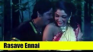 Tamil Hit Song - Rasave Ennai - Sri Raja Rajeshwari - Ramya Krishna, Ramki, Sangavi