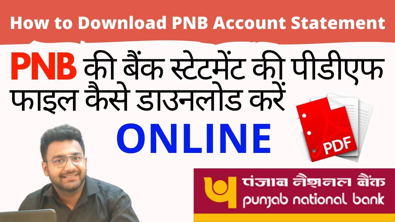 pnb net banking id kaise banaye