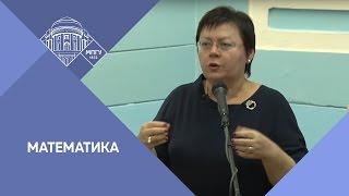 Босова Л.Л. Математика и информатика в начальной школе. Лекция №3.