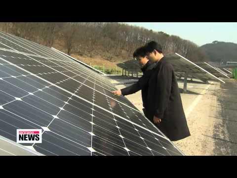 Korea's Highways Provides Boost To Power Grid 쓸모 없는 땅이 발전소로 거듭나