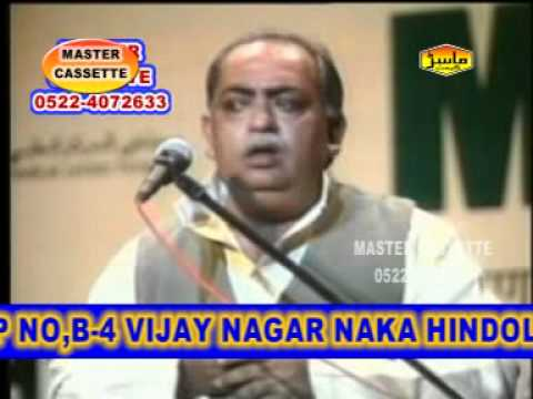 Munawwar rana maa shayari video 2016 | ajimushshan all india.