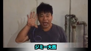 舞台挨拶でも爆笑を勝ち取った、あの男のコメント映像を解禁!! 【DVD 発...