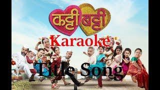 Katti Batti Title Song Karaoke