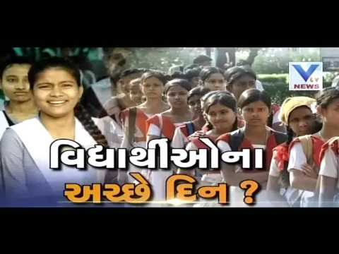 NEET is beneficial for Students? | VTV Gujarati